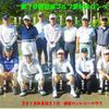 8月31日 第70回稲城ゴルフ愛好会コンペ