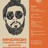 2019/3/17(日) Stones Throw presents Mndsgn Osaka Show@梅田NOON+CAFE