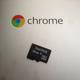 Chromebook のデータ保存はどうしているのか?