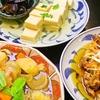 【オススメ5店】清水駅周辺~草薙(静岡)にある家庭料理が人気のお店