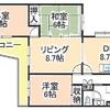洛西ニュータウン 中古マンション 1480万円