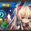 【シンボル】トランプを集めてカオス・アリスを追いかけよう!(その8)