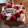 長女の誕生日お祝いランチはピザ作り、とバースデーケーキ。