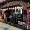 今日のチョイ呑み(110)「ヒノマル食堂 有楽町店」