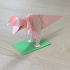 折り紙 ケラトサウルス