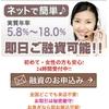 ニューベリーは東京都豊島区東池袋3-20-3の闇金です。