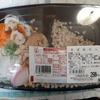 【徳島名物ひとくち紹介】そば米セット