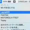 アメリカ旅行 海外で日本のラジオを(インターネット経由で)聞けるか試す