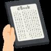 【Kindle】Amazon Kindle本が400円引きになるクーポンを配布中!対象者の条件は不明。漫画が3冊まで99円になるクーポンも配布中