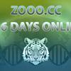 Zooo.ccが1,000日目に言及!