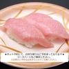 【オススメ5店】赤羽・王子・十条(東京)にある回転寿司が人気のお店