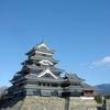 松本城・色な場所の思い出・黒1…