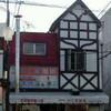 カミ家コーヒー閉店