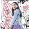 【iTunes Store】「百万円と苦虫女」Essentials