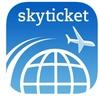 航空券を格安で予約する便利アプリ『skyticket 』