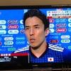 日本代表は首位でGL最終戦へ