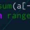 Pythonで内包表記芸/内包表記でフィボナッチ第999999項