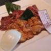 『焼肉 なべしま(下郡店)』手頃価格で美味い焼肉店!鮮度高のサラダバーにも大満足!!ランチは特にお得!!!