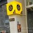 【お店】神楽坂で遊ぼう! また来たくなるボードゲームカフェ&バー『テンビリオンポイント』
