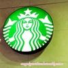 【知ってる?】紅茶好きのためのスターバックスコーヒーでのオーダー方法