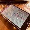 Androidタブレットのマルチウインドウは、縦持ち一択
