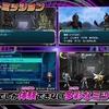 3DS ライダーレボリューション最新PV公開!更なるライダー情報に加えて斬月とネクロム参戦確定!