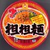 マルちゃん 担担麺 九州の工場でつくっています! 98円