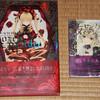 ローゼンメイデン 第2巻 & 画集「Rozen Maiden」購入