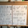 京橋駅にある「きむら」で美味しいとんかつを頂きました。