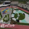 #632 「 新豊洲で遊び尽くせ」なTOKYO SPORT PLAYGROUND、期間限定オープン 2020年10月11日から約1年