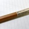 無印良品 木軸 2mm芯シャープペン HB