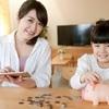 【必見】老後資金を確保したい人のためのiDeCo(イデコ)とは?