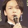 中村倫也company〜「相棒・若き、倫也さん楽しみです。」