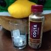 COSTA   COFFEE 「カフェラテ」、レビュー!!