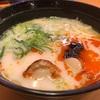 スシロー『ほたての黒ごま坦々麺』旨味が凝縮されたスープには絶妙な辛味が!!これも330円って感謝しか無いね!!