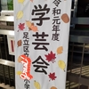 """【木曽さんちゅうは""""ぷちビッグダディ""""】第1041回「ぷちビッグダディの11月16日の話~前編~」"""