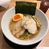 麺屋 和人さん訪問(本年57件目)