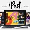 第7世代iPadを最安で購入する方法!まさかの2万円代で購入可能!?定価より8000円以上安い!