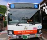 日本一長い路線バスの旅!奈良交通 八木新宮線に乗ってみる!