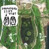 ふくろう池(北海道東川)