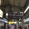 飛騨・豊橋に行こう!(2017年8月11日)1日目