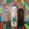 津軽系 / 橋本恒平工人:鉈彫りこけし 初ナタ 3寸