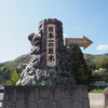日本最大の杉の一つは新潟県の山中に ~将軍杉~