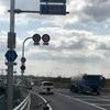 自転車旅初心者が東京から大阪まで自転車で完走した話 6日目 近江八幡~大阪