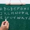 【iPhone Tips】楽して!アルファベットの大文字を続けて入力する方法