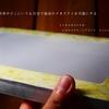 シルクスクリーン メッシュ|【ホームセンターの道具を代用】テトロン生地の貼り方と通販でのメッシュ数の選び方