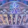 大盛り上がり!ホロライブのLIVESTREAM「Bloom,」が最高!!:感想・レビュー