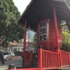 日本と台湾を繋ぐ観光地、妖怪村への行き方(バス)