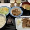【松屋】『豚汁100円キャンペーン』の件