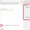 Xcodeコメントの基本